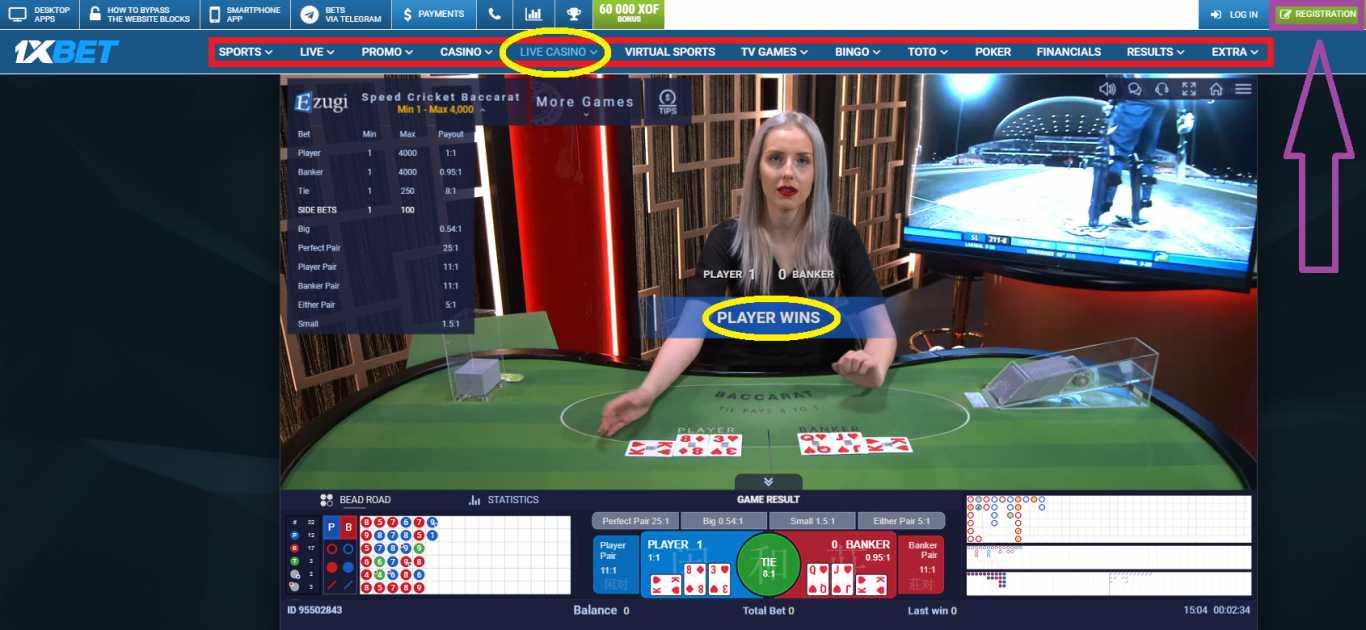 How to Get 1xBet Casino Bonus